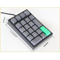 China 21 POSition POS Keypad with USB Cable Small Compact Keyboard for sale
