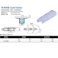 China 76 Sushi Chains Conveyor Chains on sale
