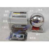 Wholesale Products nameSmall Chinese Medicine Pill-making machine Products typeDZ-20 from china suppliers