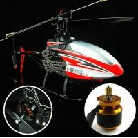 Buy cheap Free Shipping 2.4G 4CH RC Helicopter MJX F45 F645 with Double Brushless Motors from wholesalers