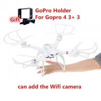 Buy cheap MJX X101 SYNC IMAGE Real Time RC Quadcopter BIG Drone Helicopter C4005 C4008 WIF from wholesalers
