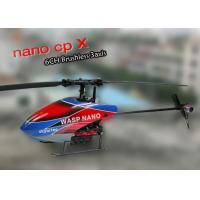 Buy cheap Skyartec WASP NANO CPX 3D Brushless RC Helicopter 2.4GHz RTF MNH03-1 (Color Box from wholesalers