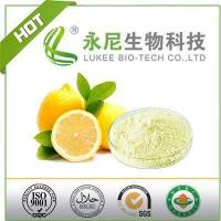 Wholesale 100% Natural Fruit Powder Lemon Juice Powder for Beverage from china suppliers