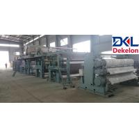Buy cheap Paper Machine (for Packaging and Wrapping Paper Making) from wholesalers
