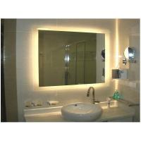 Buy cheap 500W Titan Halo Infrared Mirror from wholesalers