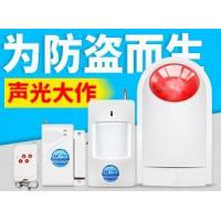 Buy cheap MBZ - 19 acousto-optic alarm at the scene from wholesalers