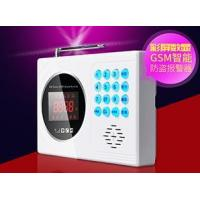 Buy cheap 6120 g of household anti-theft device 120 protection zones from wholesalers