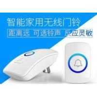 Buy cheap M525 intelligent home wireless doorbell from wholesalers