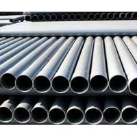 Buy cheap PVC-U water pipe fittings from wholesalers