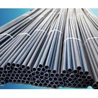 Buy cheap PVC-M water pipe fittings from wholesalers