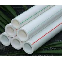 Buy cheap PP-R hot and cold water pipe fittings from wholesalers
