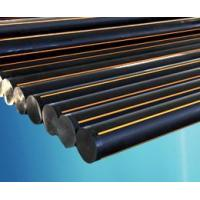 Buy cheap PE gas pipe from wholesalers
