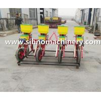 Buy cheap 4 Rows Corn Seeder Corn Planter from wholesalers