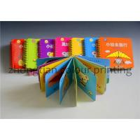 Buy cheap cardboard book from wholesalers
