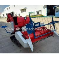 Buy cheap 4LZ-0.7NEW without tail pulley mini wheat combine harvester with crawler 12,14HP from wholesalers