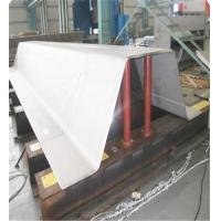 Buy cheap plate bending forming from wholesalers