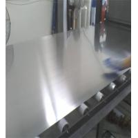 Buy cheap surface polishing from wholesalers