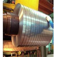 Buy cheap stainless steel strip from wholesalers