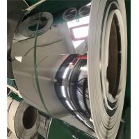 Buy cheap stainless steel BA coil from wholesalers