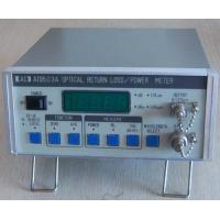 Buy cheap Fiber Optic Pigtail Insertion loss tester from wholesalers