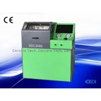 Buy cheap Newly Designed HEUI System Test Bench CCR-HEUI680 from wholesalers