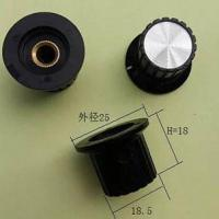Buy cheap Switch knob from wholesalers
