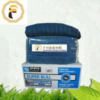 Wholesale PPI Super Blue Nets, Heidelberg Press Spare Parts from china suppliers