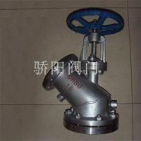 Wholesale Upper and lower exhibition type thermal insulation material valve from china suppliers