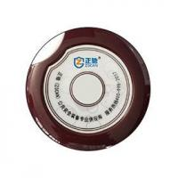 Wholesale Wireless pager ZC - HJ700 from china suppliers