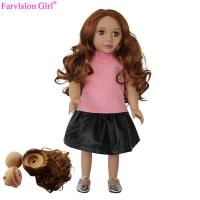 Wholesale 18 Inch Fannie Girl Doll Product Model LD86 from china suppliers