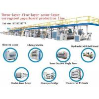 Three-layer five-layer seven-layer corrugated paperboard production line