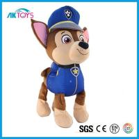 Wholesale Cartoon Plush|soft|stuffed Toys with New Design and The Famous Characters Baby Liked from china suppliers
