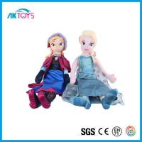 China Disney Plush Toys, Stuffed Soft Toys with Disney Classic Character Made in China on sale