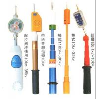 Wholesale A.C. high-voltage sound and light electroscope from china suppliers