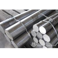 Wholesale DIN EN S235JR FORGED MILD STEEL BAR from china suppliers