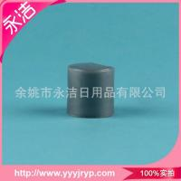 China Factory direct 24/410 ages covered hands on the lid factory wholesale boutique Promotions for sale