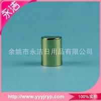 Business supply 28/415 plating ages covered foil cover lid Cosmetic Packaging for sale