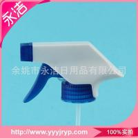 Supply of quality hand button spray gun nozzle head for sale