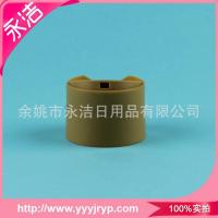 Merchants selling plastic cap 24/410 double ages covered hand on the lid wholesale for sale