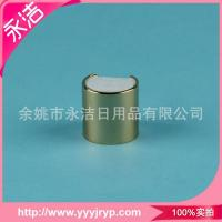 [28/410] manufacturers supply quality anodized ages covered foil cover lid cosmetic packaging for sale