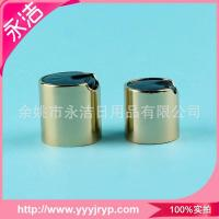 24/410 anodized satin anodized satin ages covered quality cosmetics packaging for sale