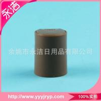 Quality PP 20mm 20 teeth mouth striped ages covered ages covered for sale