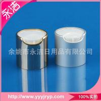 [28/410] factory direct selling high-quality foil ages covered YJ-G02D2 on the packaging for sale