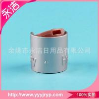 Plastic caps, ages covered, head, cosmetics packaging for sale