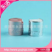 Supply of high-quality plastic cover, cover Chiaki for sale