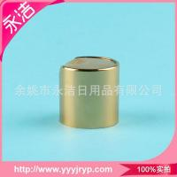 Supply of high-quality foil cover 24 caliber Chiaki for sale