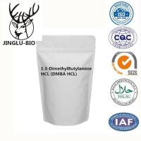Wholesale 99%+Purity 1.3-DimethylButylamine HCL(DMBA HCL) High Standard Powder from china suppliers