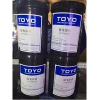 Wholesale Hot Silk Screen Plate Ghost Cream Cheap Screen Printing Ghost Paste Autohaze Wholesale Haze Remover from china suppliers