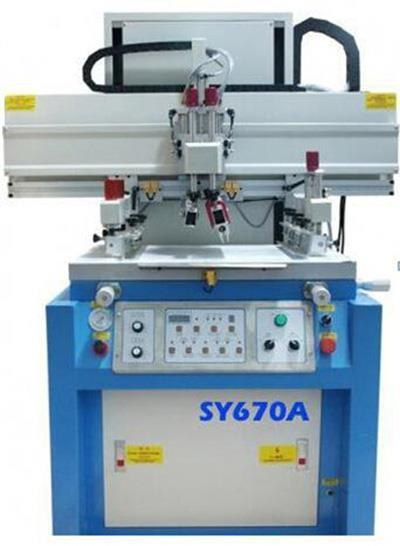 Quality PCB Industry Second Hand Cheap PCB Ink Printing Machine Used PCB Printing Equipment For Sale for sale