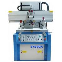 Wholesale PCB Industry Second Hand Cheap PCB Ink Printing Machine Used PCB Printing Equipment For Sale from china suppliers